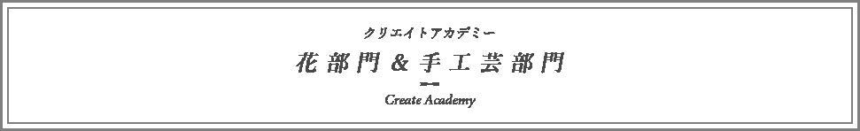 ca_title