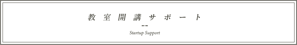 startup_title