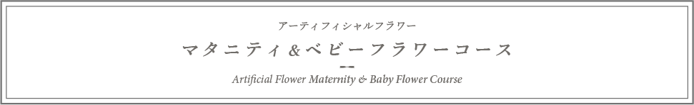 maternity_title